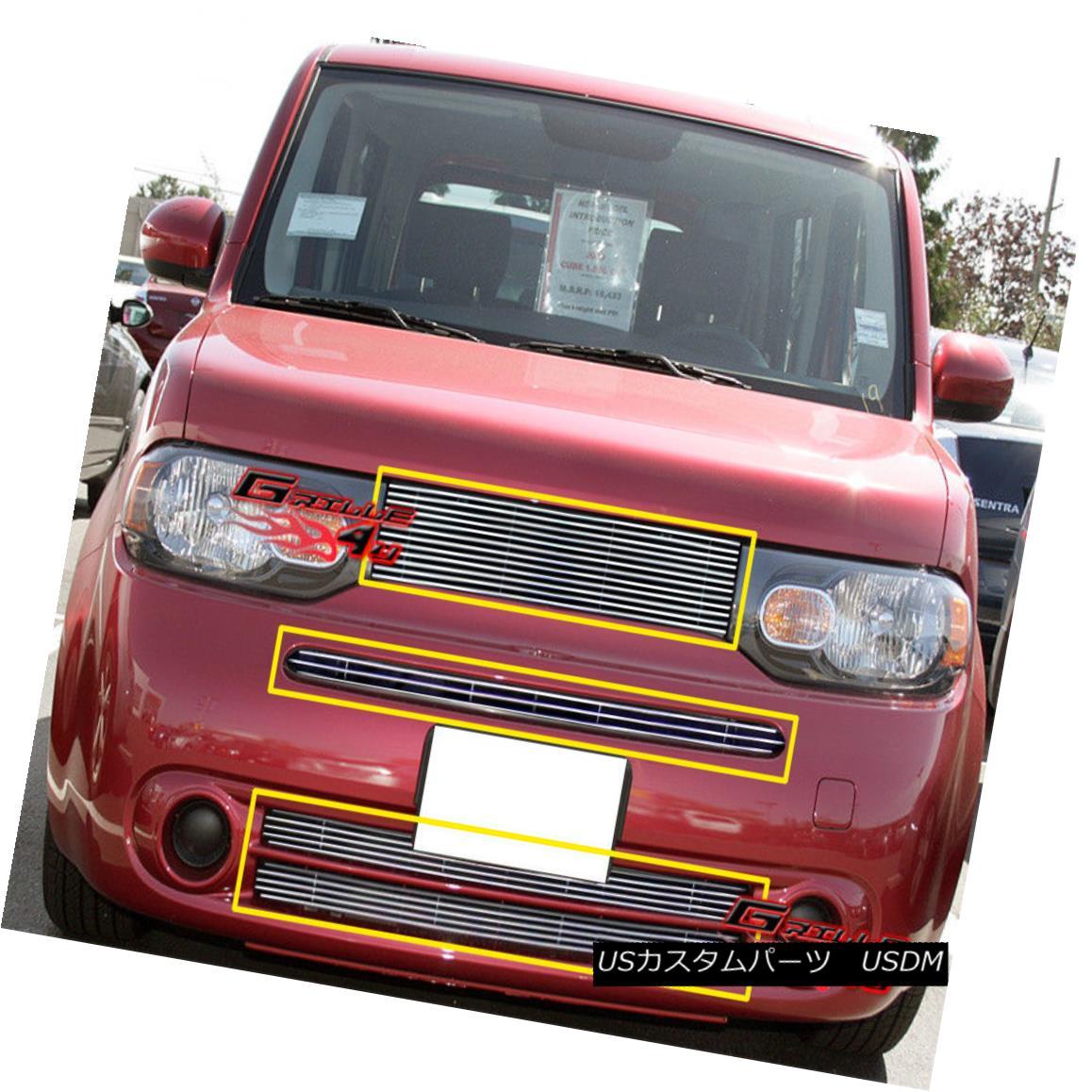 グリル Fits 2009-2014 Nissan Cube Billet Grille Grill Insert Combo フィット2009-2014日産キューブビレットグリルグリルインサートコンボ