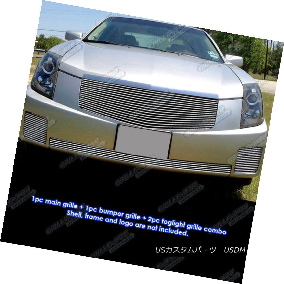 グリル Fits 2003-2007 Cadillac CTS Billet Grille Combo Pack フィット2003-2007キャデラックCTSビレットグリルコンボパック
