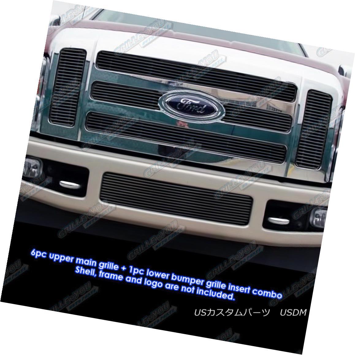 グリル Fits 08-10 Ford F250/ F350 SD Black Billet Grille Combo フィット08-10フォードF250 / F350 SDブラックビレットグリルコンボ