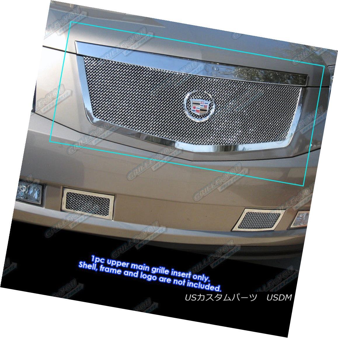 グリル Fits 2007-2014 Cadillac Escalade Stainless Steel Mesh Grille Grill Insert フィット2007-2014キャデラックエスカレードステンレスメッシュグリルグリルインサート