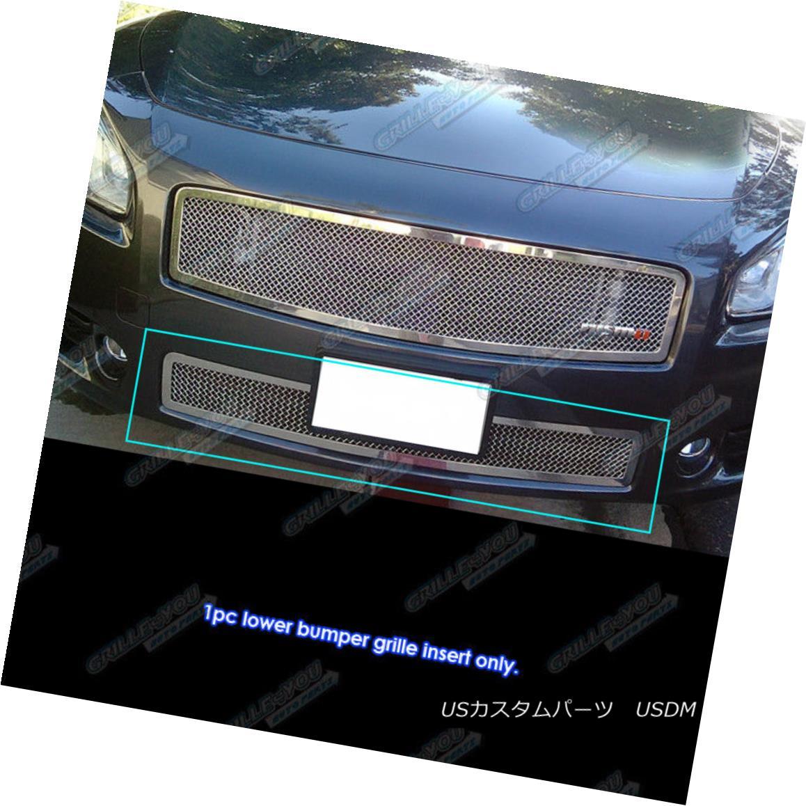グリル Fits 2009-2014 Nissan Maxima Bumper Stainless Steel Mesh Grille Grill Insert フィット2009-2014日産マキシマバンパーステンレスメッシュグリルグリルインサート