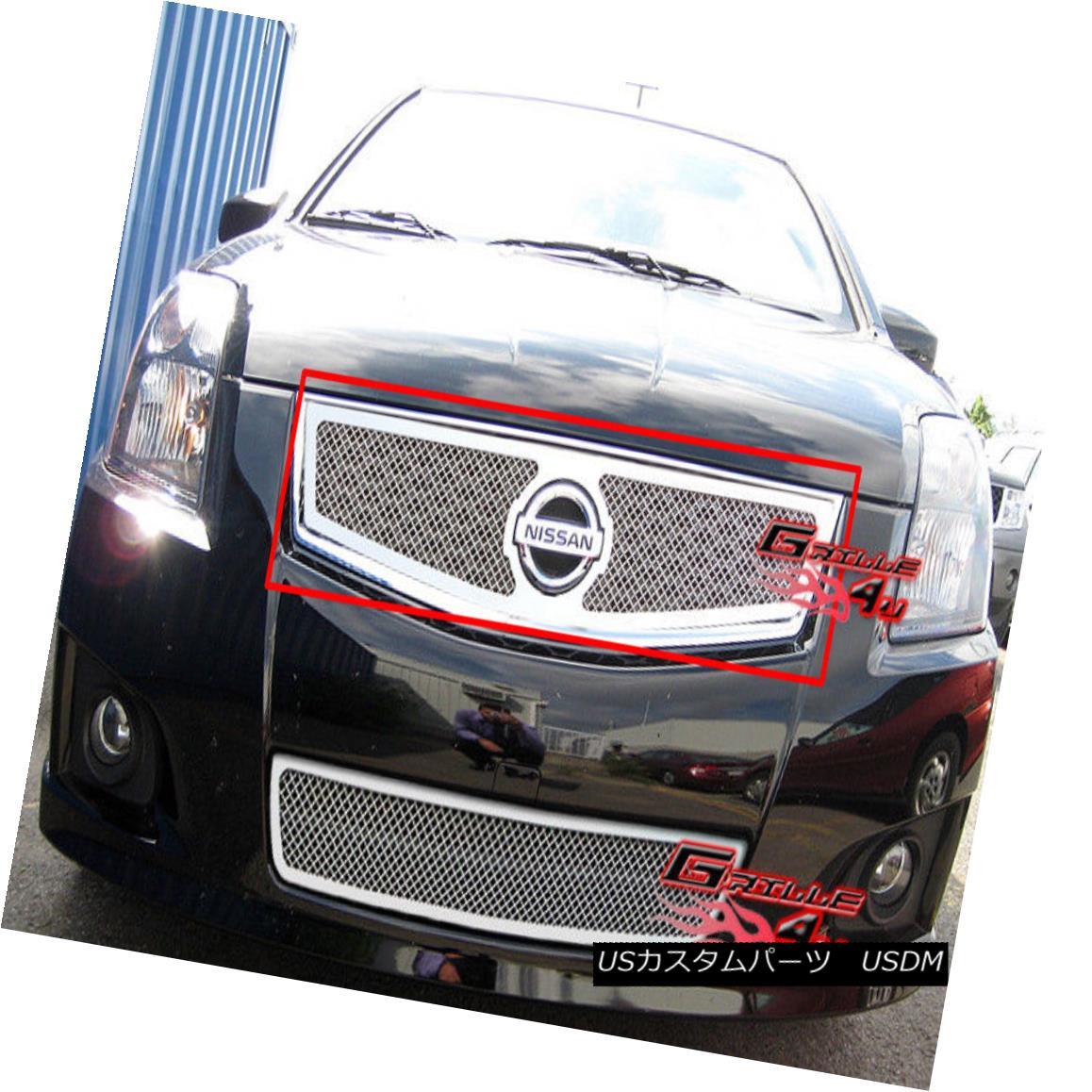 グリル Fits 07-10 Nissan Sentra Stainless Mesh Grille Insert 07-10 Nissan Sentraステンレスメッシュグリルインサート