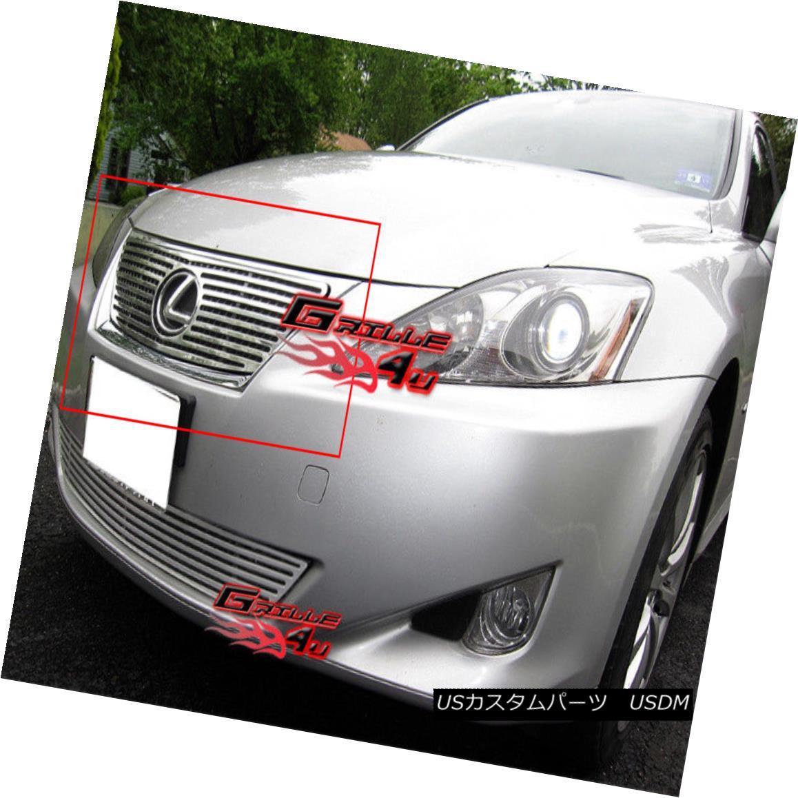 グリル Fits 2006-2008 Lexus IS250 IS350 Perimeter Grille Insert 2006-2008 Lexus IS250 IS350ペリメーターグリルインサート