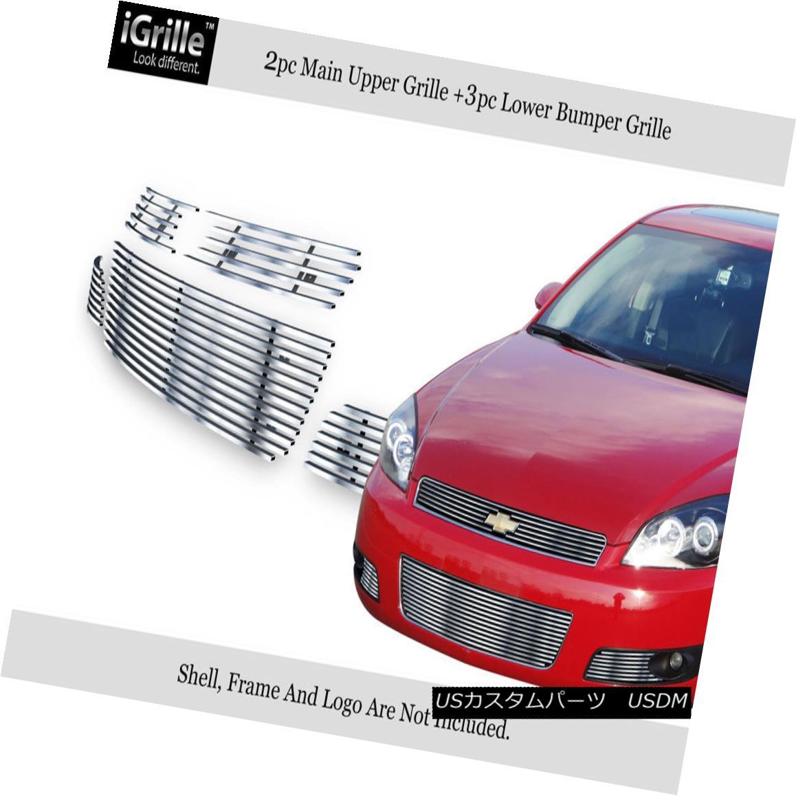 グリル Fits 2006-2011 Chevy Impala 304 Stainless Steel Billet Grille Combo フィット2006年から2011年シボレーインパラ304ステンレス鋼ビレットグリルコンボ