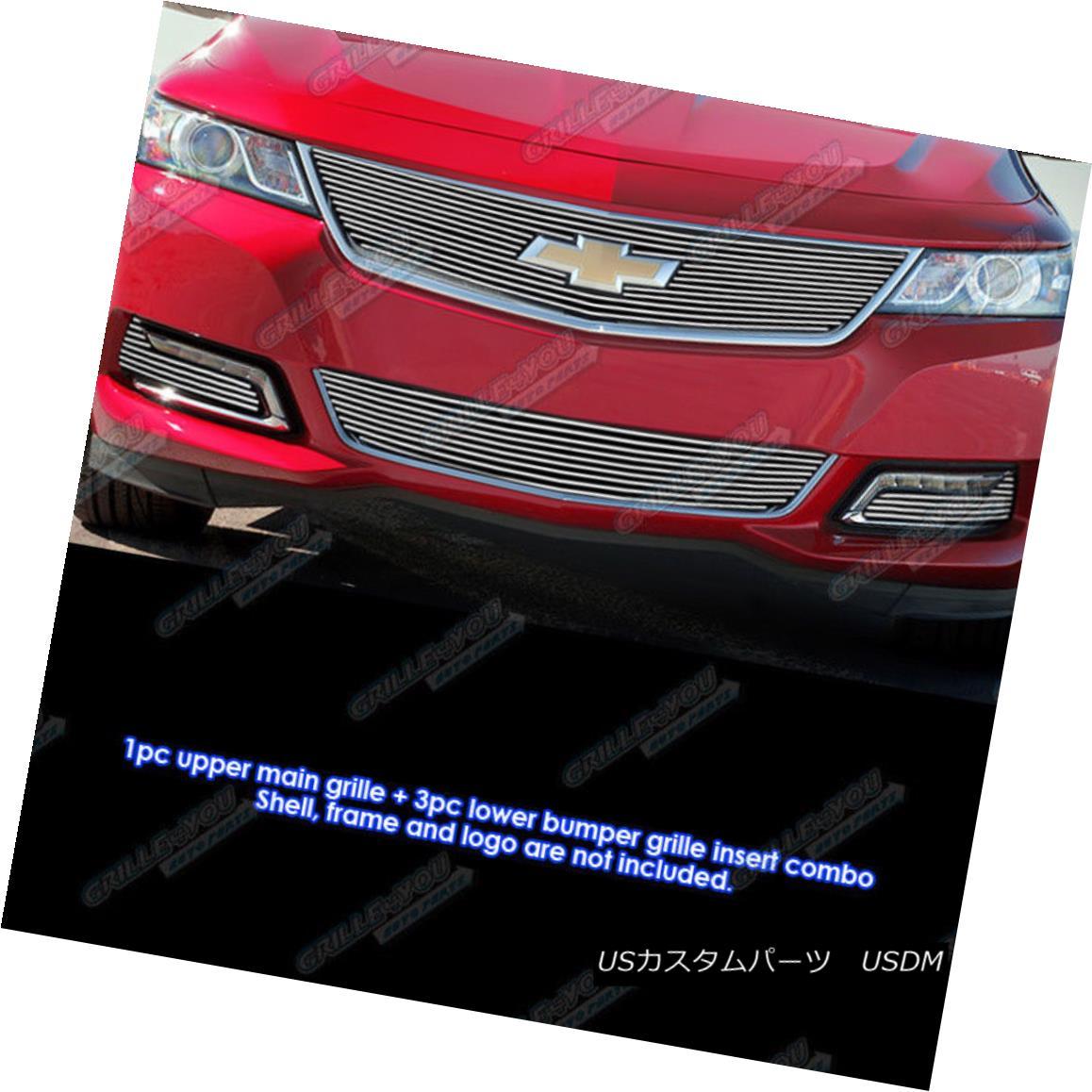 Fits 2014-2017 Chevy Impala LTZ Fog Light Cover Billet Grille Insert