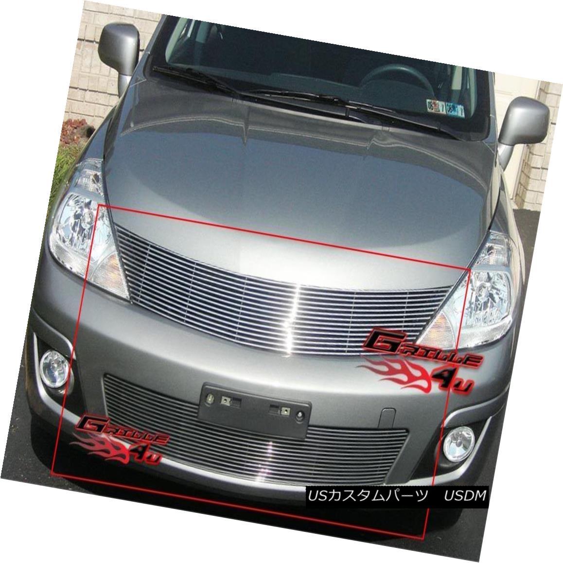 グリル Fits 07-11 2011 Nissan Versa Billet Grille Combo フィット07-11 2011 Nissan Versa Billet Grille Combo