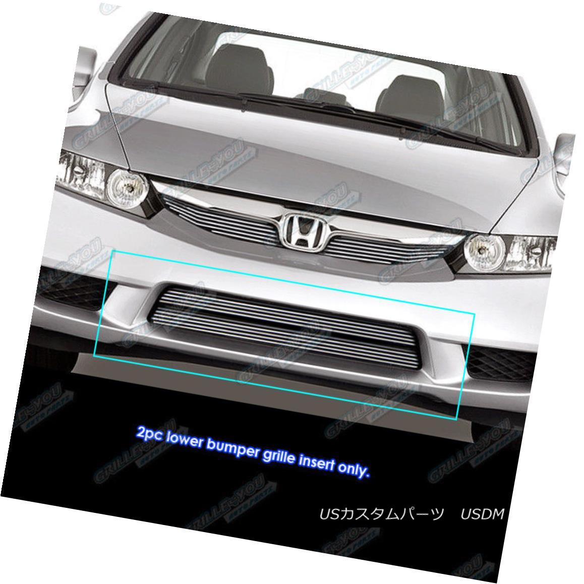 グリル Fits 2009-2011 Honda Civic Sedan/Hybrid Lower Bumper Billet Grill ホンダシビックセダン/ハイブリッドロワーバンパービレットグリル