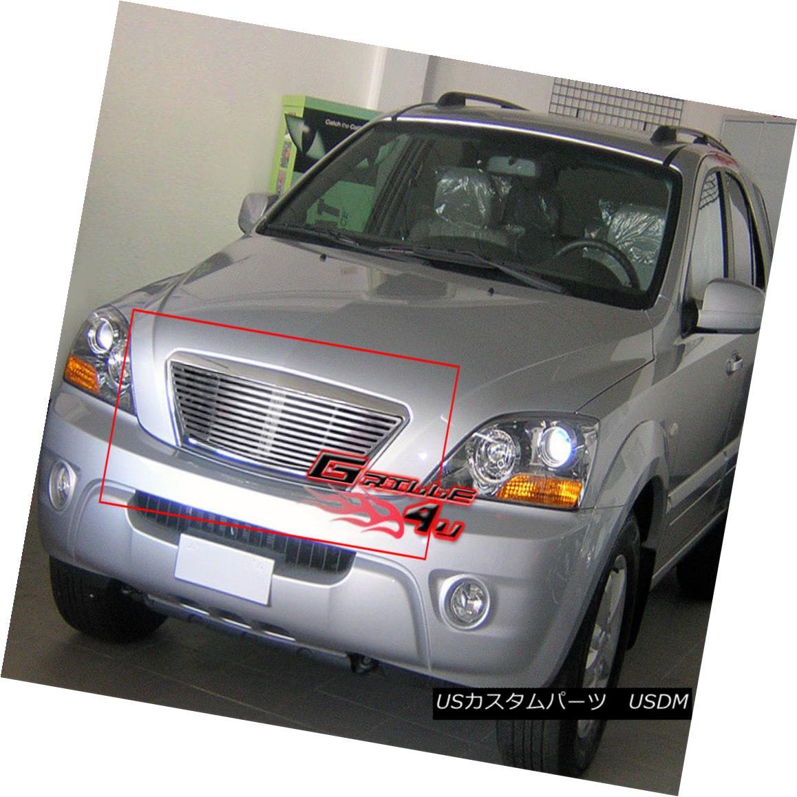 グリル Fits 2003-2006 Kia Sorento Perimeter Grille Grill Insert 2003?2006年のKia Sorentoペリメーターグリルグリルインサートに適合