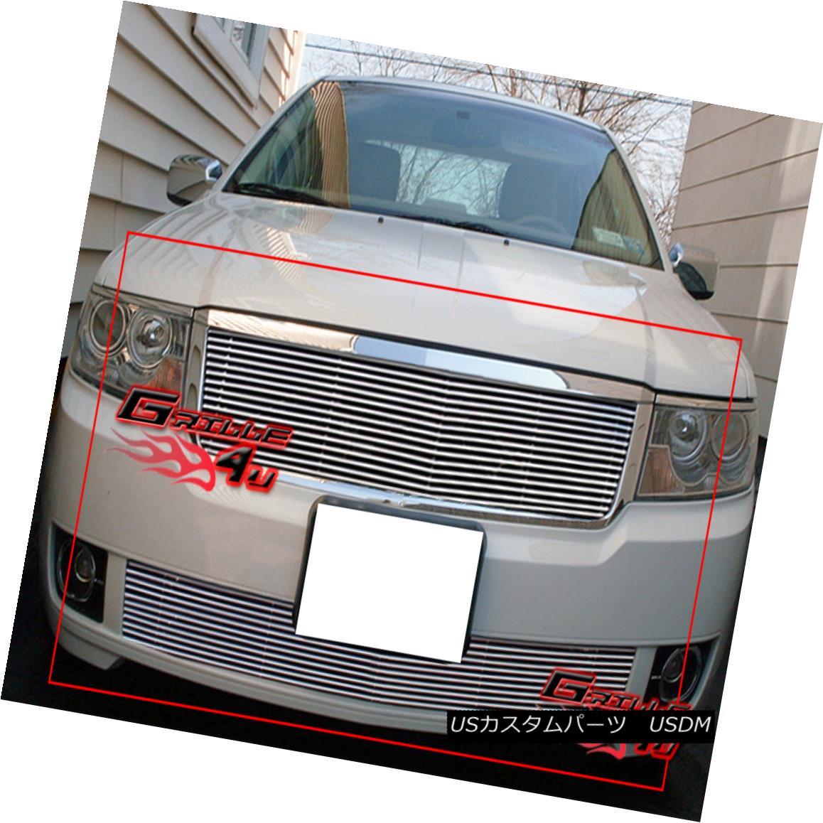 グリル Fits 2007-2008 Lincoln MKZ Billet Grille Insert フィット2007-2008リンカーンMKZビレットグリルインサート