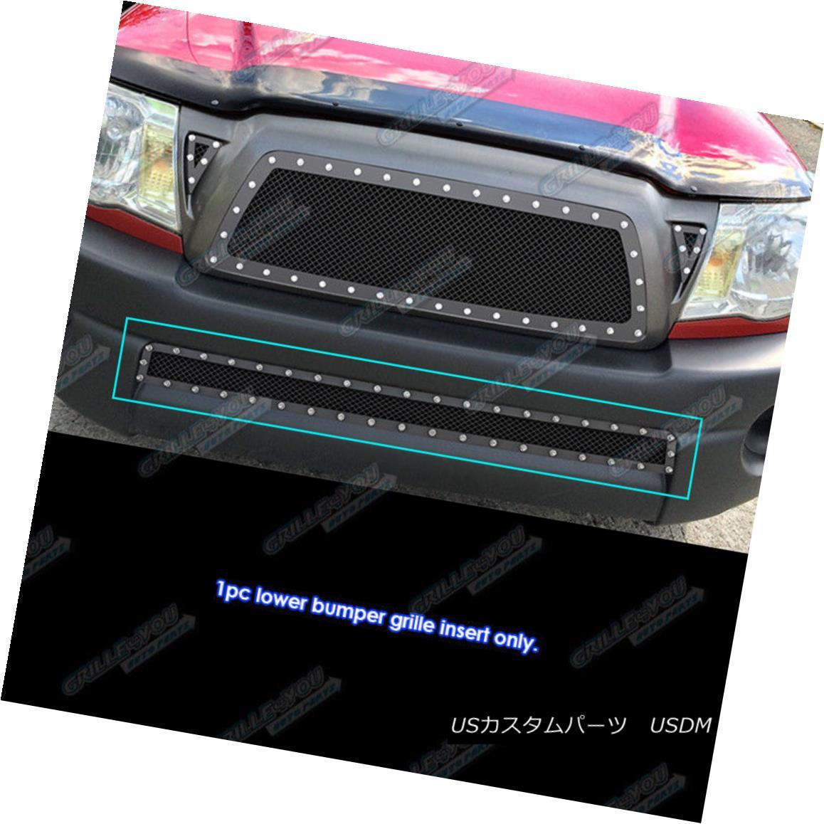 グリル For 2005-2011 Toyota Tacoma Stainless Steel Black Bumper Mesh Rivet Studs Grille 2005?2011年トヨタタコマステンレススチールブラックバンパーメッシュリベットスタッズグリル