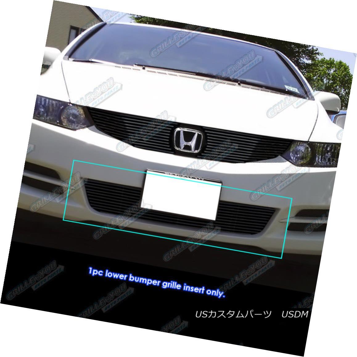 グリル Fits 09-11 2011 Honda Civic Coupe Lower Bumper Black Billet Grille フィット2011年9月11日ホンダシビッククーペロワーバンパーブラックビレットグリル