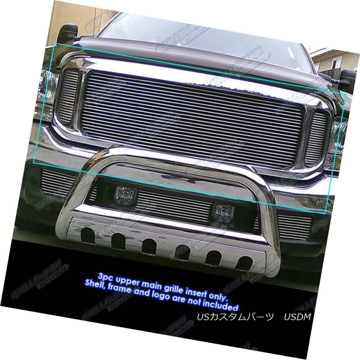 グリル 99-04 Ford F250/F350/F450/F550 Super Duty/00-04 Excursion Billet Grille Grill 99-04 Ford F250 / F350 / F450 / F550スーパーDuty / 00-04エクスカーションBillet Grille Grill
