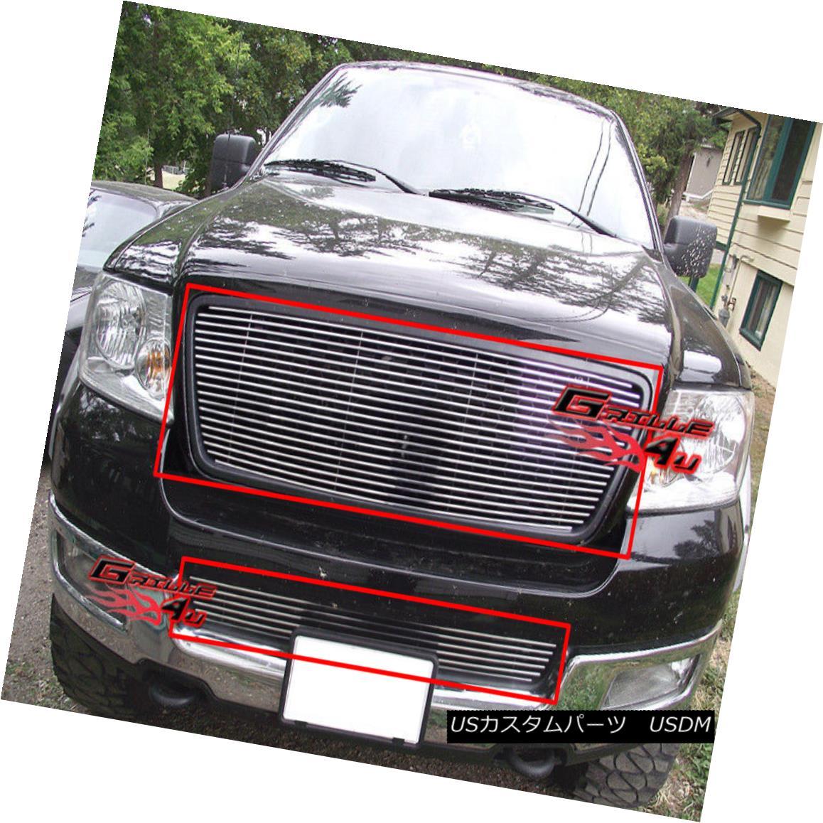 グリル Fits 04-05 Ford F-150 Honeycomb Style Billet Grille Combo Insert フィット04-05 Ford F-150ハニカムスタイルビレットグリルコンボインサート
