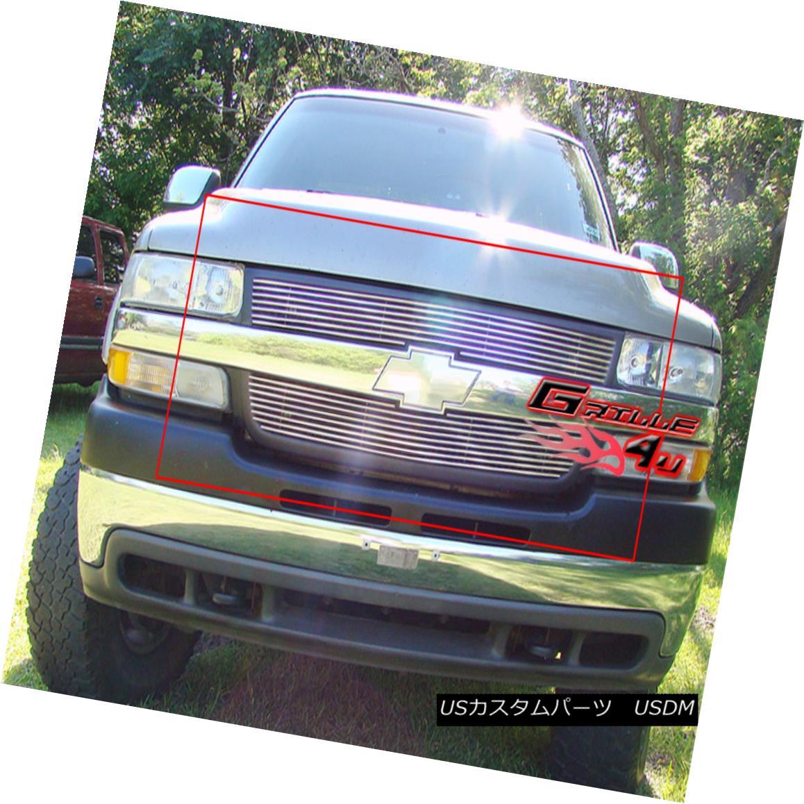 グリル Fits 2001-2002 Chevy Silverado 2500/3500 HD Billet Grille Insert 2001-2002 Chevy Silverado 2500/3500 HDビレットグリルインサートに適合