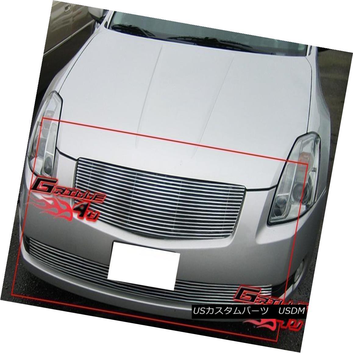 グリル Fits 2004-2006 Nissan Maxima Billet Grille Combo フィット2004-2006日産マキシマビレットグリルコンボ