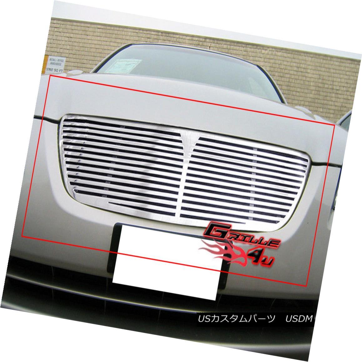 グリル Fits 2002-2004 Nissan Altima Perimeter Grille Insert フィット2002-2004日産アルティマペリメーターグリルインサート