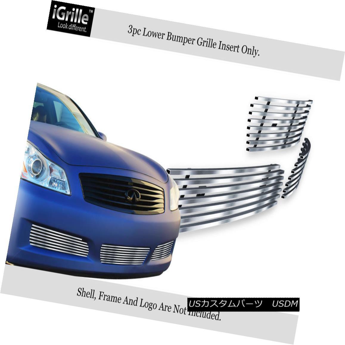 グリル Fits 07-08 Infiniti G35 Sedan Bumper Stainless Steel Billet Grille Insert フィット07-08インフィニティG35セダンバンパーステンレス鋼ビレットグリルインサート