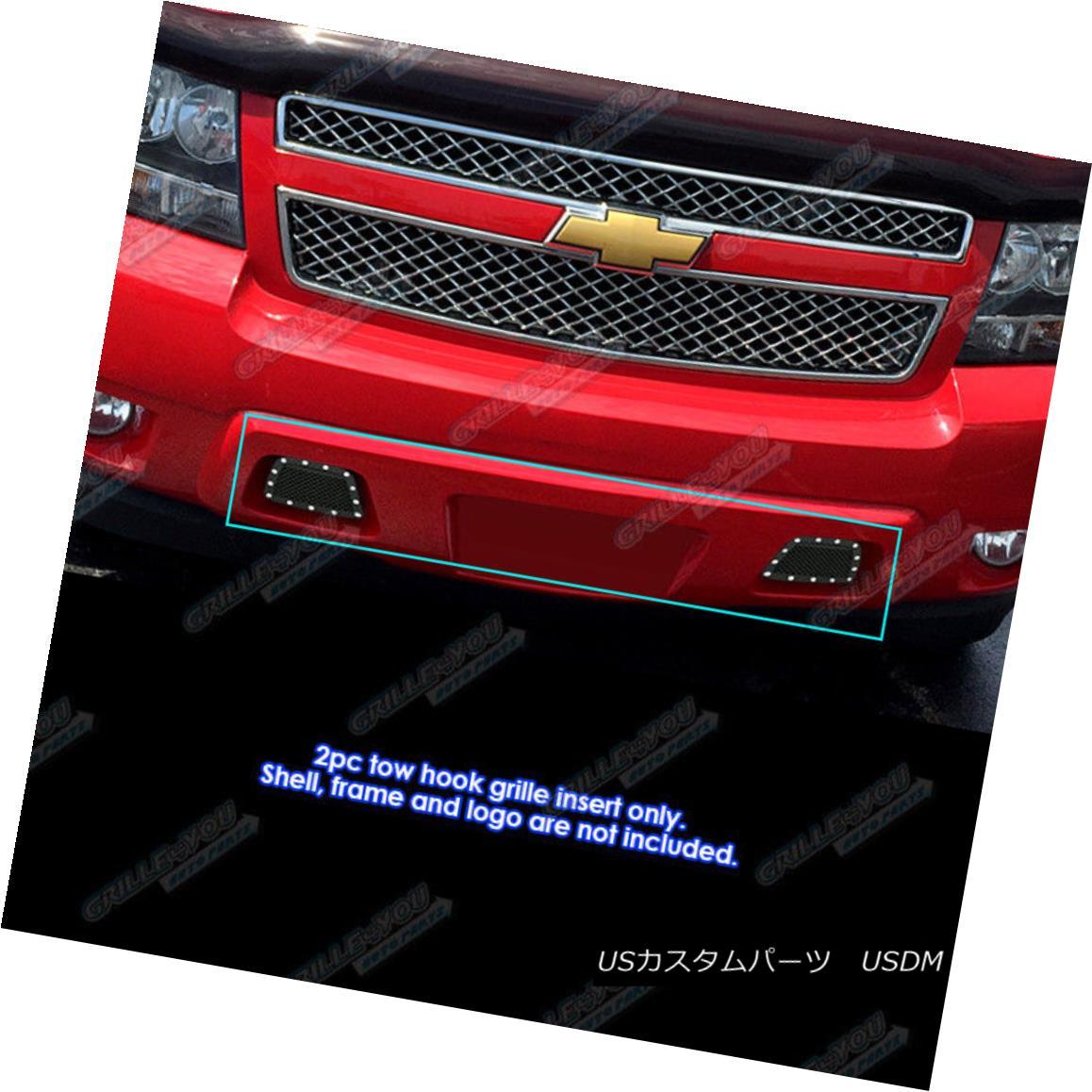 グリル Fits 2007-2014 Chevy Avalanche/Tahoe Stainless Black Tow Hook Mesh Rivet Grille フィット2007-2014シボレーアバランチェ/タホeステンレスブラックトウフックメッシュリベットグリル