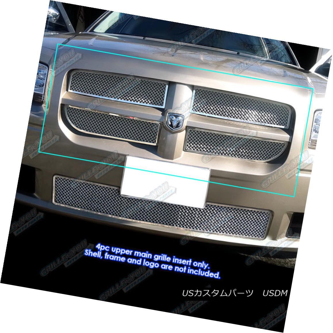 グリル Fits 2008 Dodge Magnum SE SXT R/T Stainless Steel Mesh Grille Grill Insert フィット2008年ダッジマグナムSE SXT R / Tステンレスメッシュグリルグリルインサート