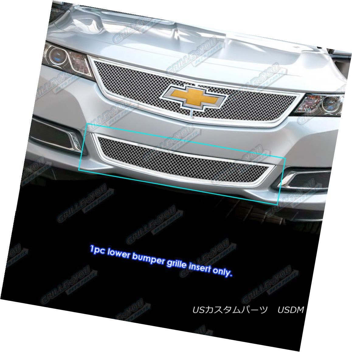 グリル Fits 2014-2018 Chevy Impala Stainless Lower Bumper Mesh Grille Insert フィット2014-2018シボレーインパラステンレスロワーバンパーメッシュグリルインサート