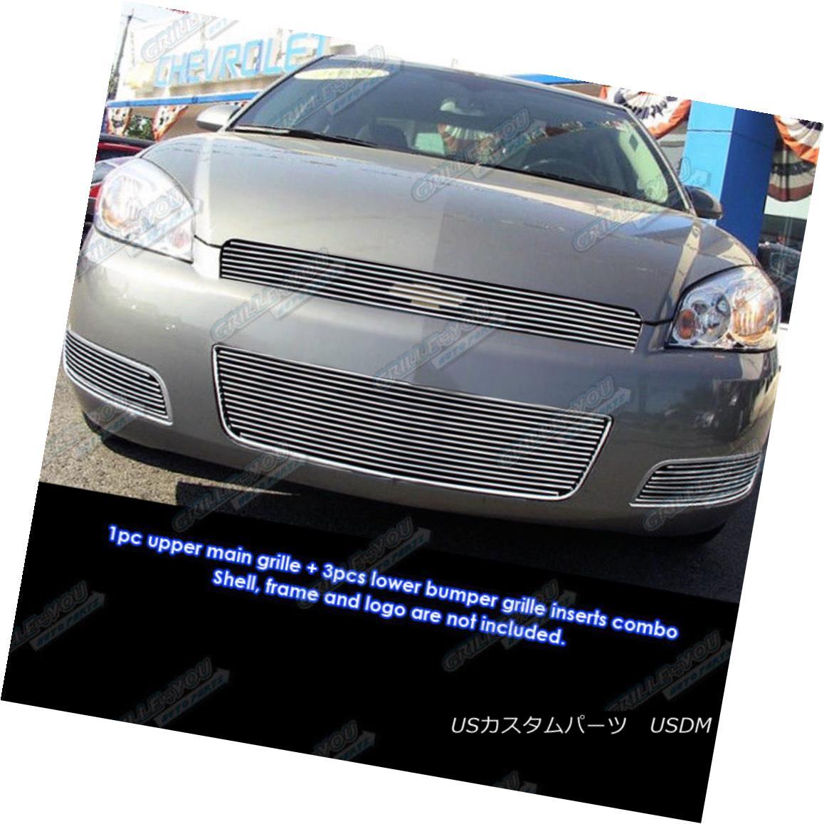 グリル Custom Fits 06-13 Chevy Impala LT/LS Billet Grill Combo カスタムフィット06-13シボレーインパラLT / LSビレットグリルコンボ