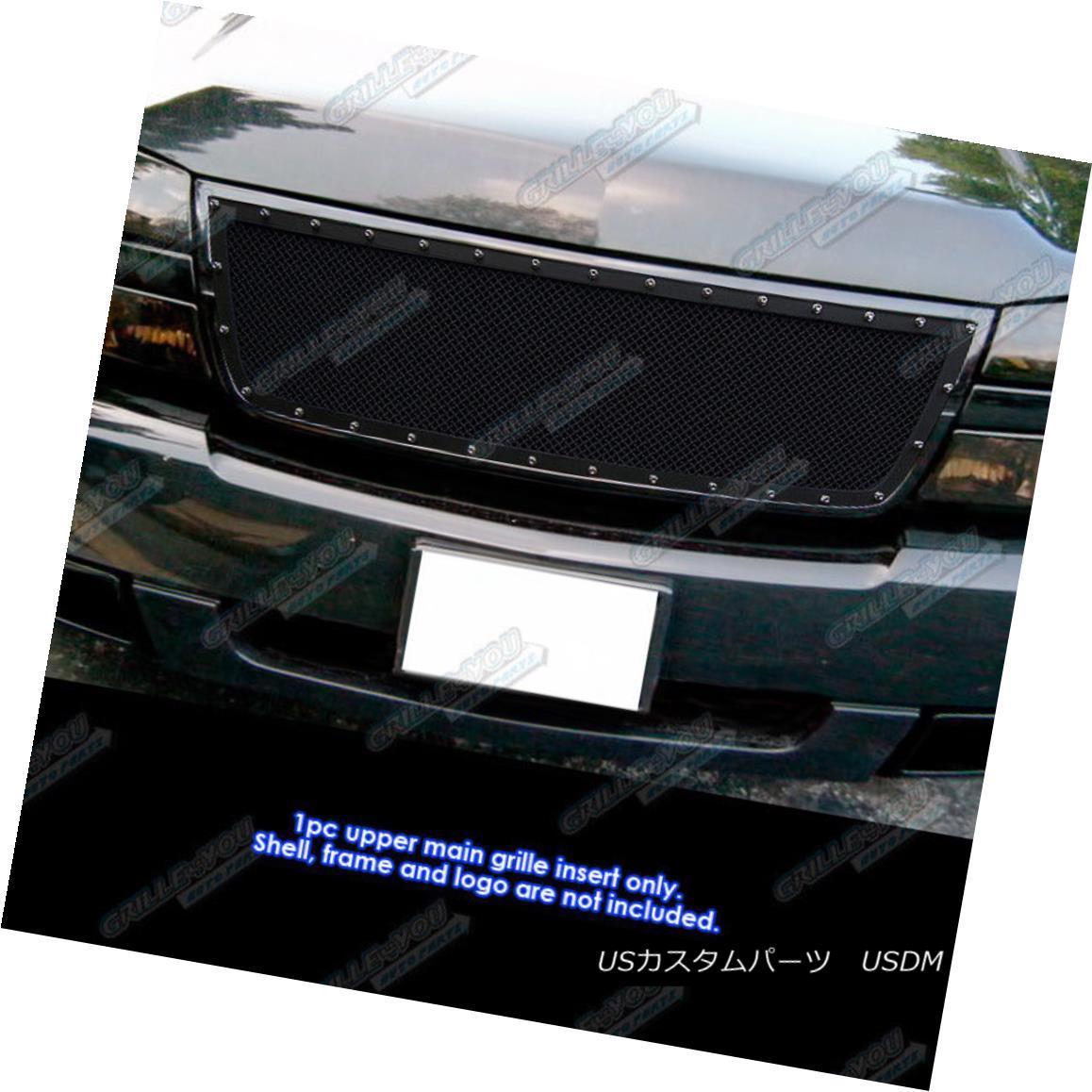 グリル 06 Chevy Silverado 1500/05-06 2500/3500 Rivet Black Mesh Grille Grill Insert 06 Chevy Silverado 1500 / 05-06 2500/3500リベットブラックメッシュグリルグリルインサート