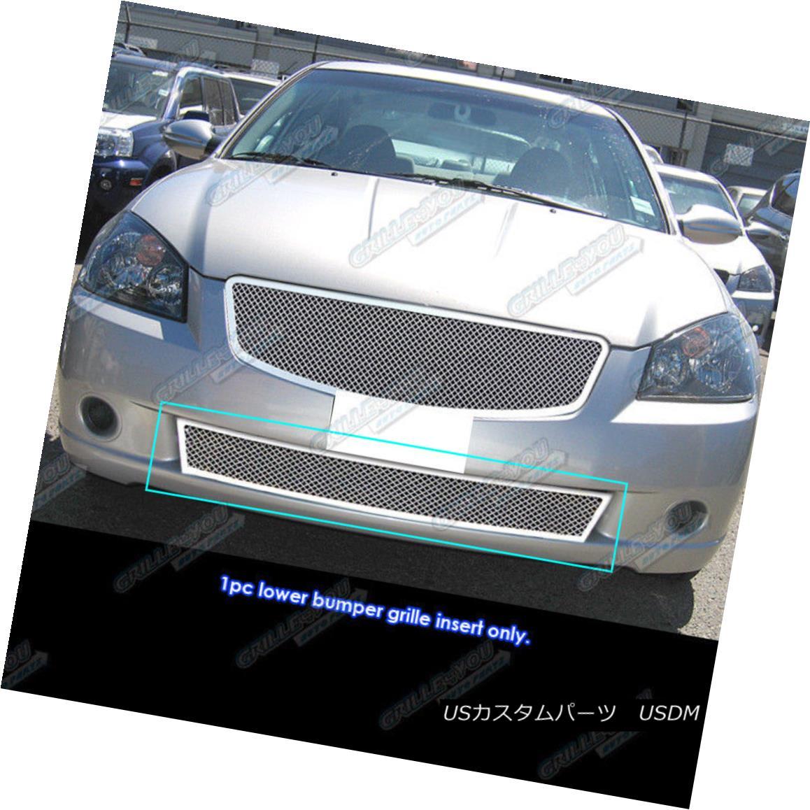 グリル Fits 2005-2006 Nissan Altima Lower Bumper Mesh Grille Insert 2005-2006 Nissan Altimaロワーバンパーメッシュグリルインサート