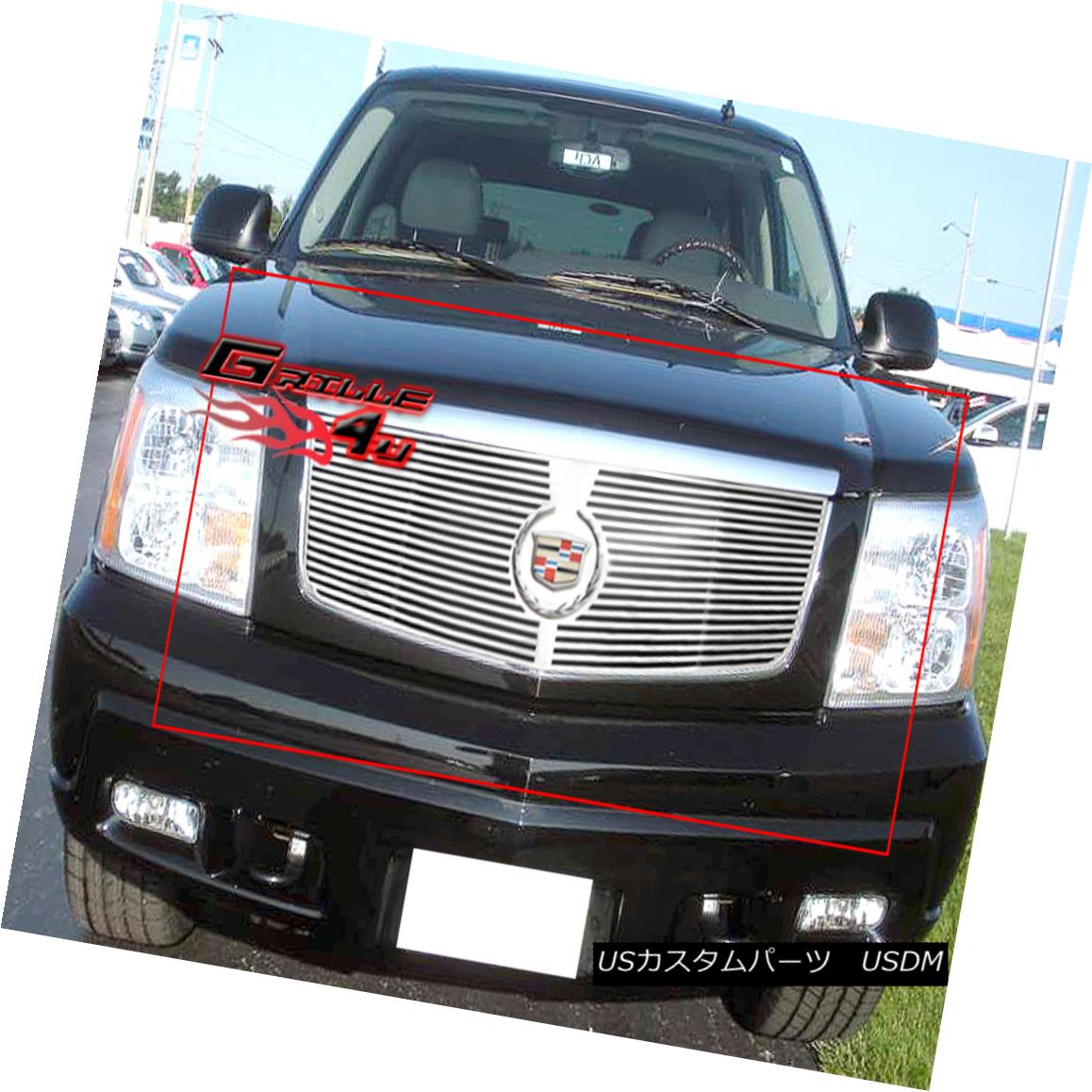 グリル Fits 2002-2006 Cadillac Escalade Perimeter Grille Insert フィット2002-2006キャデラックエスカレードペリメーターグリルインサート