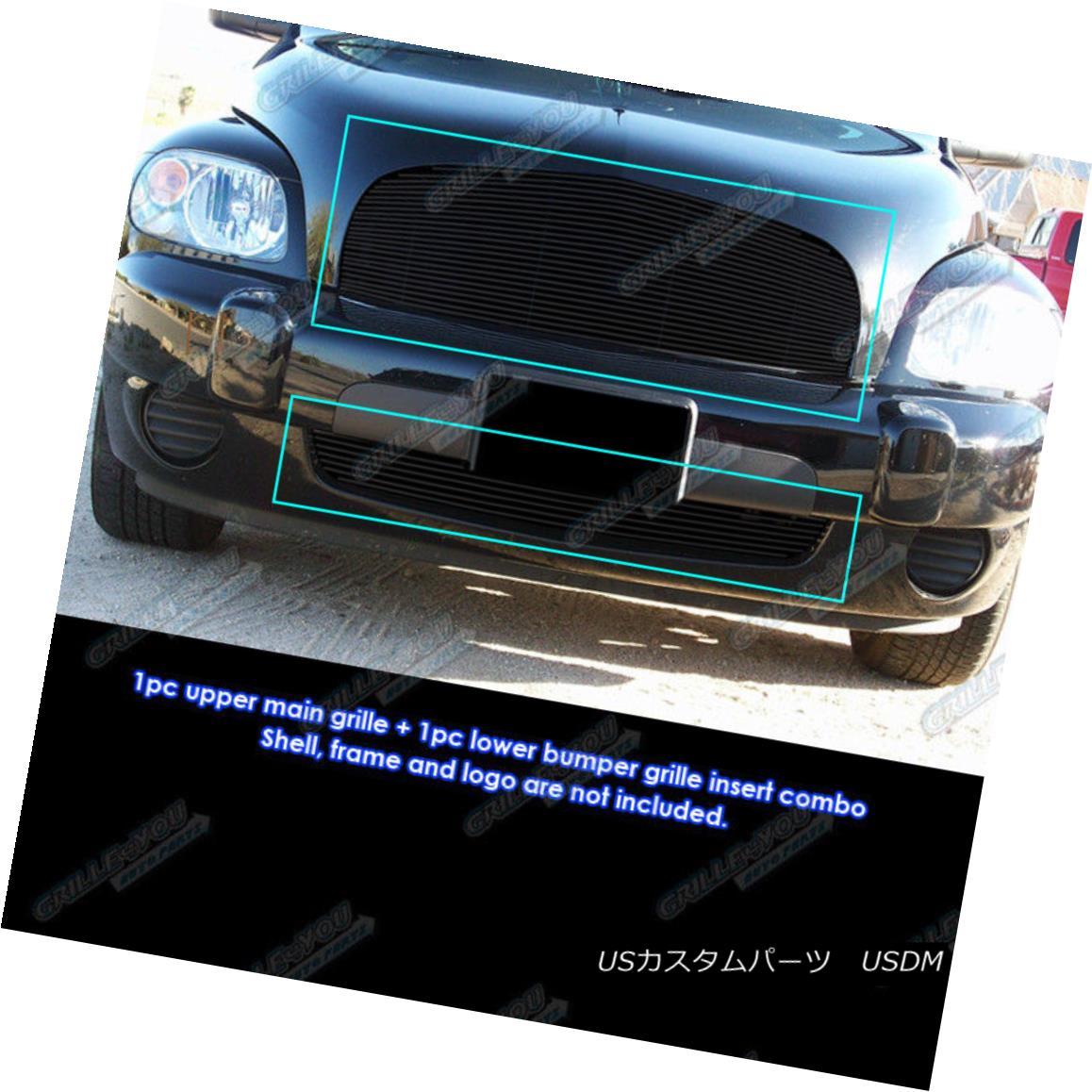 グリル Fits 2006-2011 Chevy HHR Black Billet Grille Combo Insert フィット2006年から2011年シボレーHHRブラックビレットグリルコンボインサート