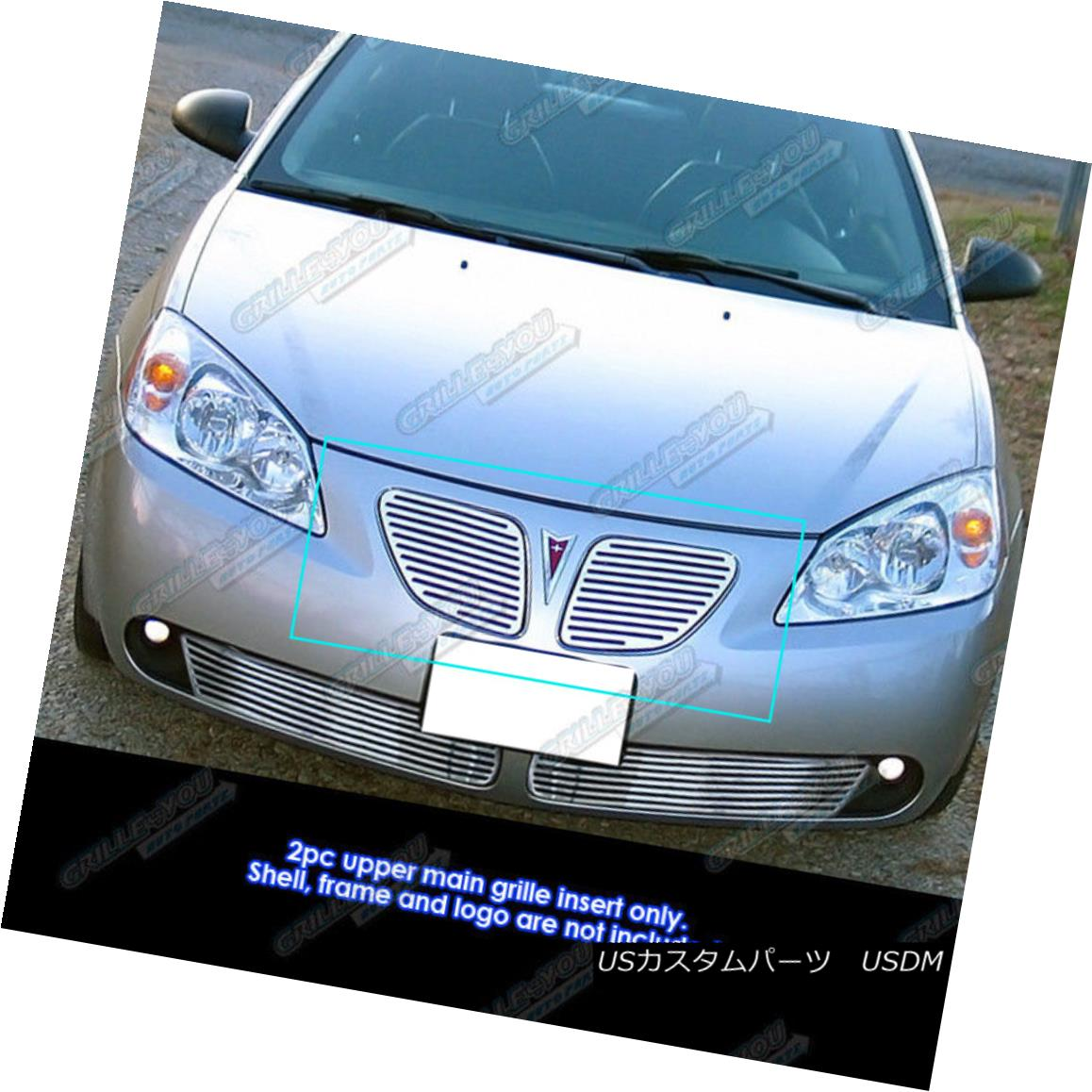 グリル Fits 2005-2008 Pontiac G6 Perimeter Grille Insert 2005-2008年のPontiac G6ペリメーターグリルインサートに適合