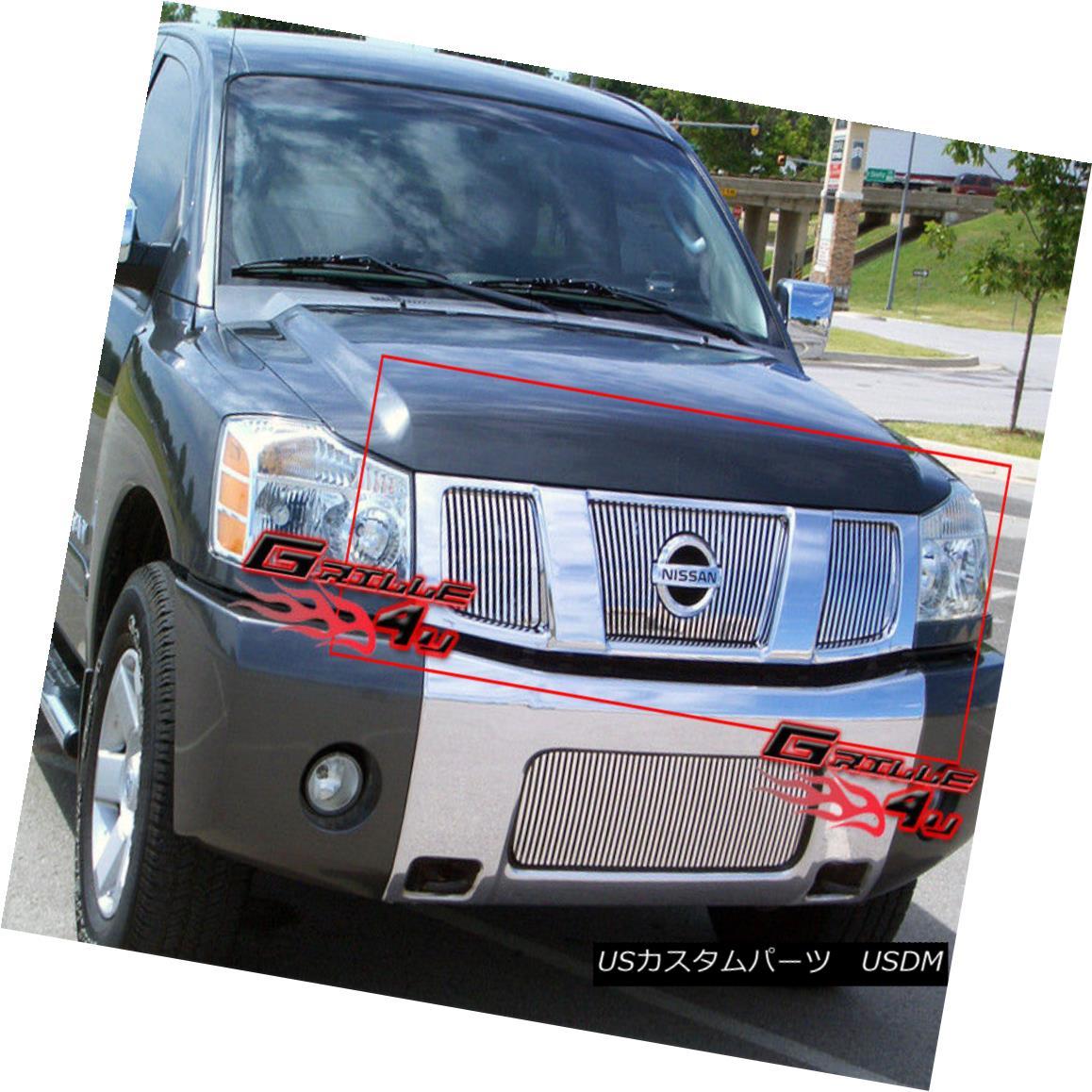 グリル Fits 2004-2007 Nissan Titan/ Armada Perimeter Grille Insert 2004-2007 Nissan Titan / Armadaペリメーターグリルインサート