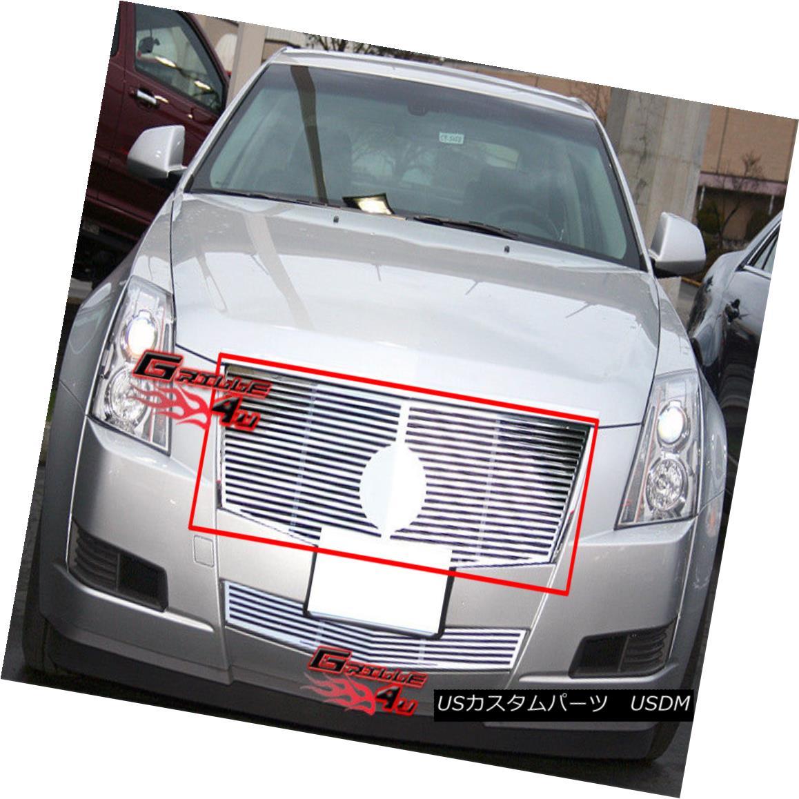グリル Fits 2008-2013 Cadillac CTS Perimeter Grille Grill Insert フィット2008-2013キャデラックCTSペリメーターグリルグリルインサート