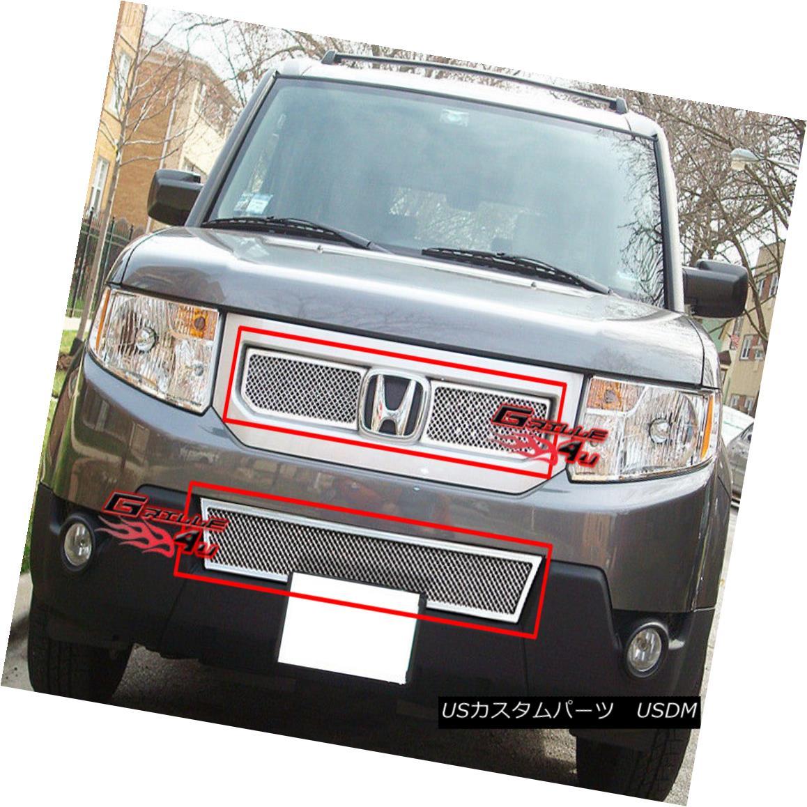 グリル Fits 09-11 2011 Honda Element Stainless Mesh Grille Combo フィット2011年9月11日ホンダエレメントステンレスメッシュグリルコンボ