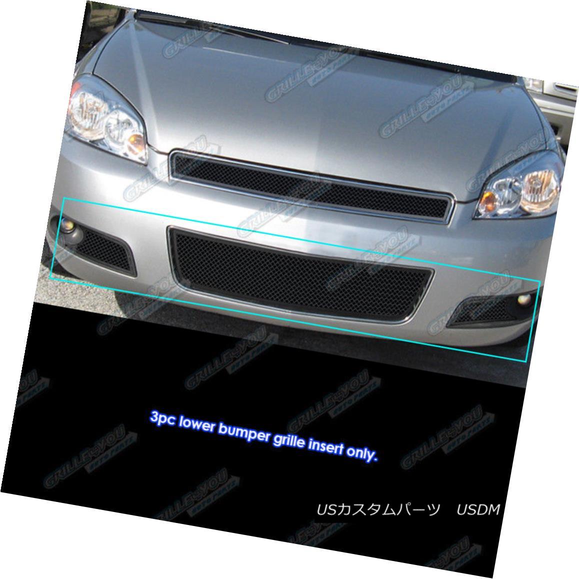 グリル For 2006-2013 Chevy Impala With Fog Light Stainless Black Bumper Mesh Grille 2006-2013シボレーインパラフォグライトステンレスブラックバンパーメッシュグリル
