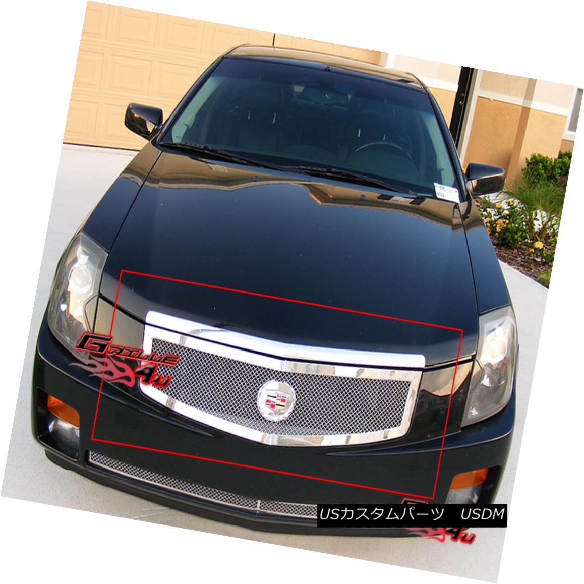 グリル Fits 2003-2007 Cadillac CTS Stainless Mesh Grille Insert フィット2003-2007キャデラックCTSステンレスメッシュグリルインサート