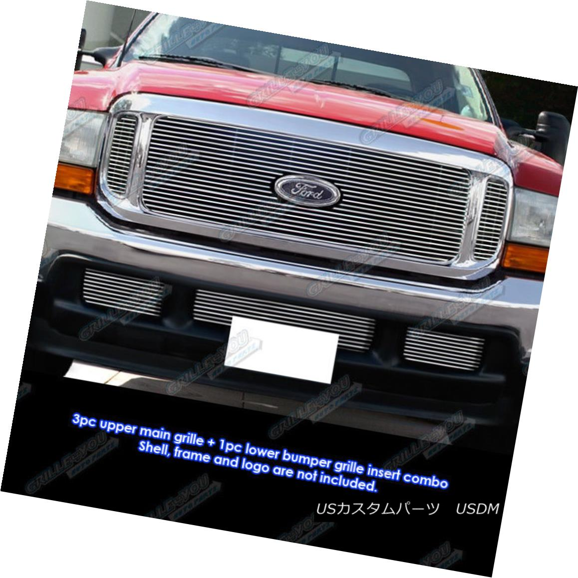 グリル Fits 99-04 Ford F250/F350 Super Duty Billet Grille Combo フィット99-04 Ford F250 / F350スーパーデューティビレットグリルコンボ
