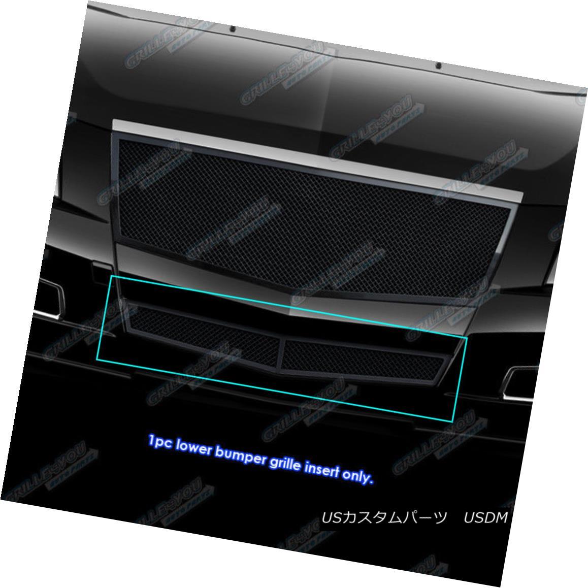 グリル Fits 2008-2013 Cadillac CTS Bumper Black Stainless Steel Mesh Grille Grill フィット2008-2013キャデラックCTSバンパー黒ステンレスメッシュグリルグリル, 堺の刃物屋さん こかじ e5ebcfd1