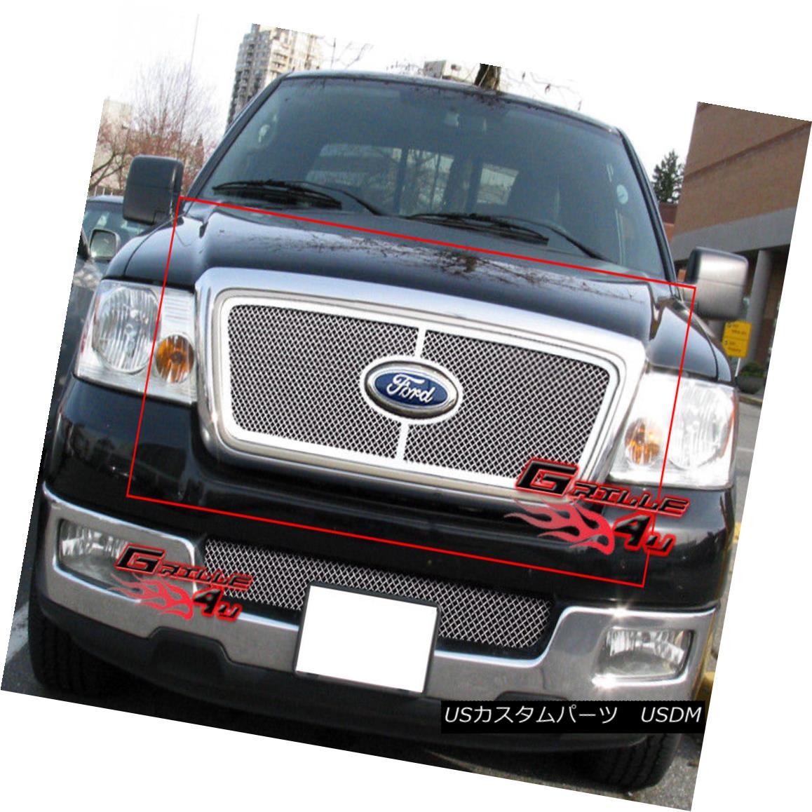 グリル Fits 04-08 Ford F-150 Honeycomb Style Stainless Steel Wire Mesh Grille Insert フィット04 - 08フォードF - 150ハニカムスタイルステンレス鋼ワイヤメッシュグリルインサート