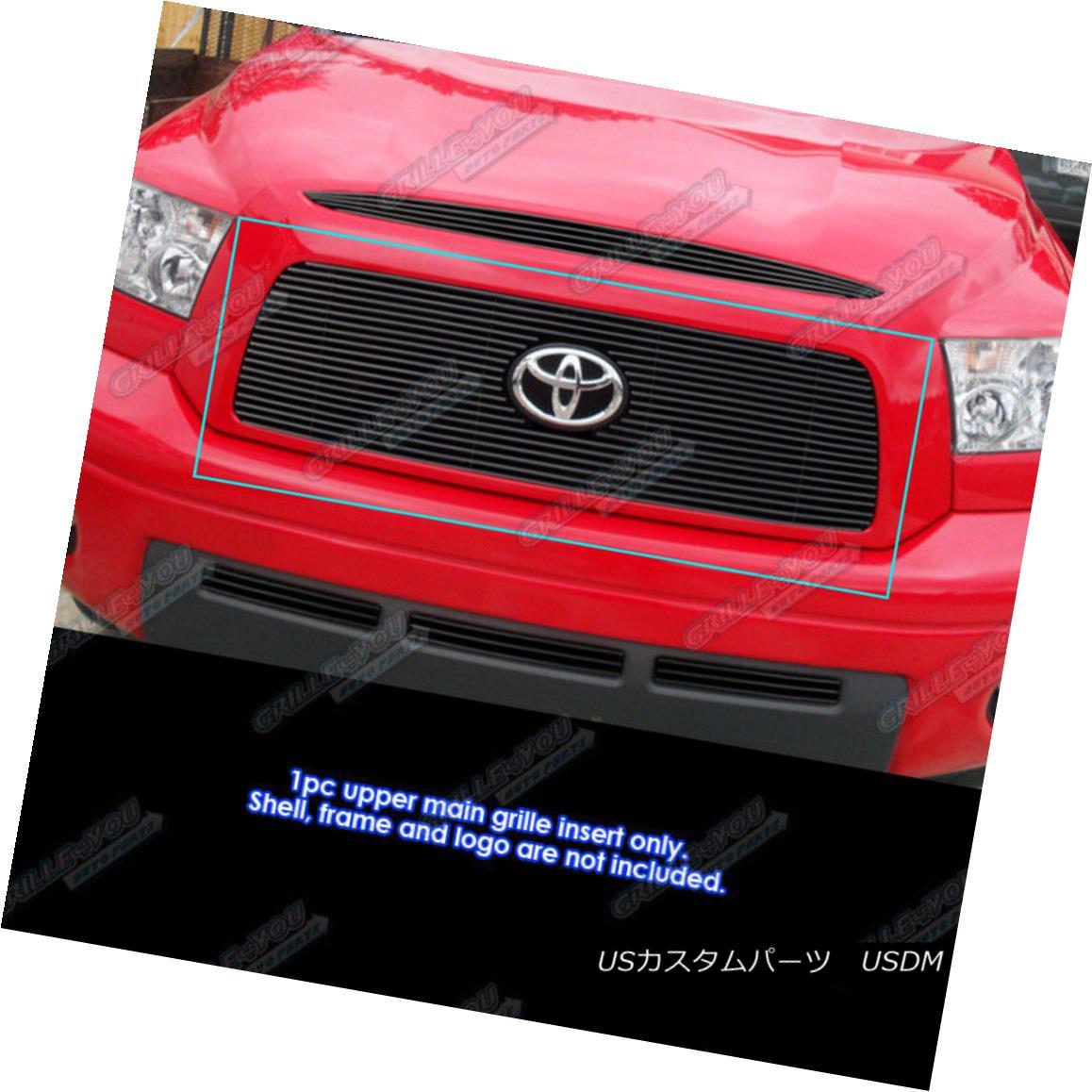 グリル Fits 2007-2009 Toyota Tundra With Logo Show Black Billet Grille Grill Insert 2007年から2009年のロゴショーでトヨタのトンドラにフィットするブラックビレットグリルグリルインサート