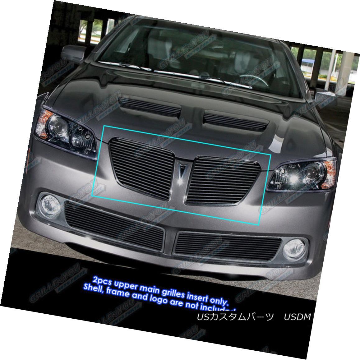 グリル Fits 2008-2009 Pontiac G8 Black Main Upper Billet Grille Grill Insert フィット2008年 - 2009年ポンティアックG8ブラックメインアッパービレットグリルグリルインサート