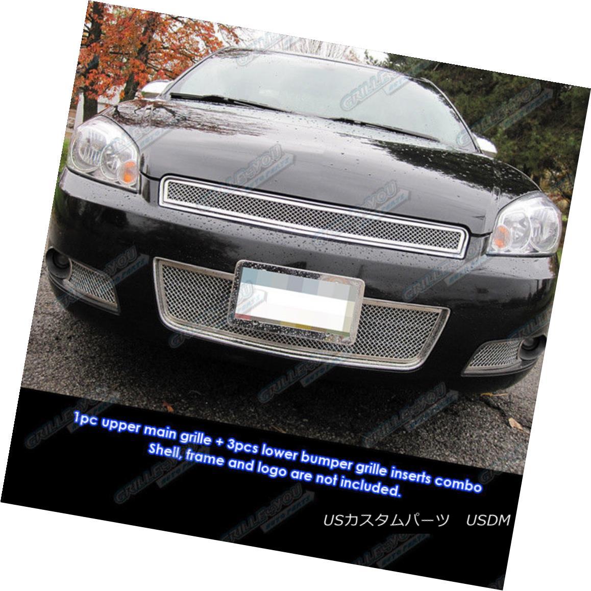 グリル Fits 2006-2013 Chevy Impala Mesh Grille Grill Insert Combo フィット2006-2013シボレーインパラメッシュグリルグリルインサートコンボ