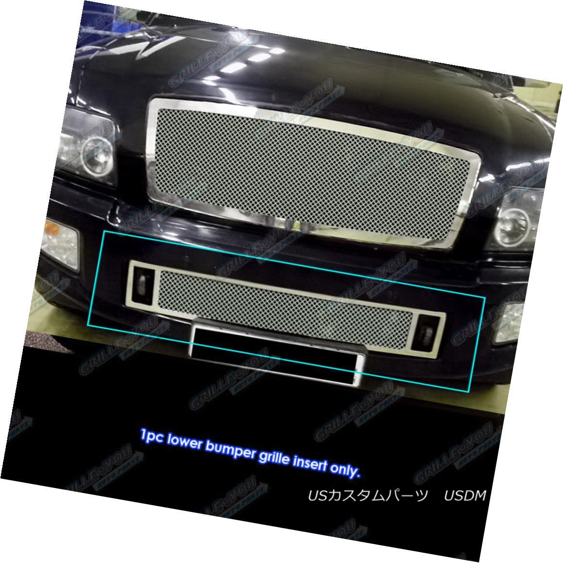 グリル Fits 04-10 Infiniti QX56 Lower Bumper Stainless Steel Mesh Grille フィット04-10インフィニティQX56ロワーバンパーステンレスメッシュグリル