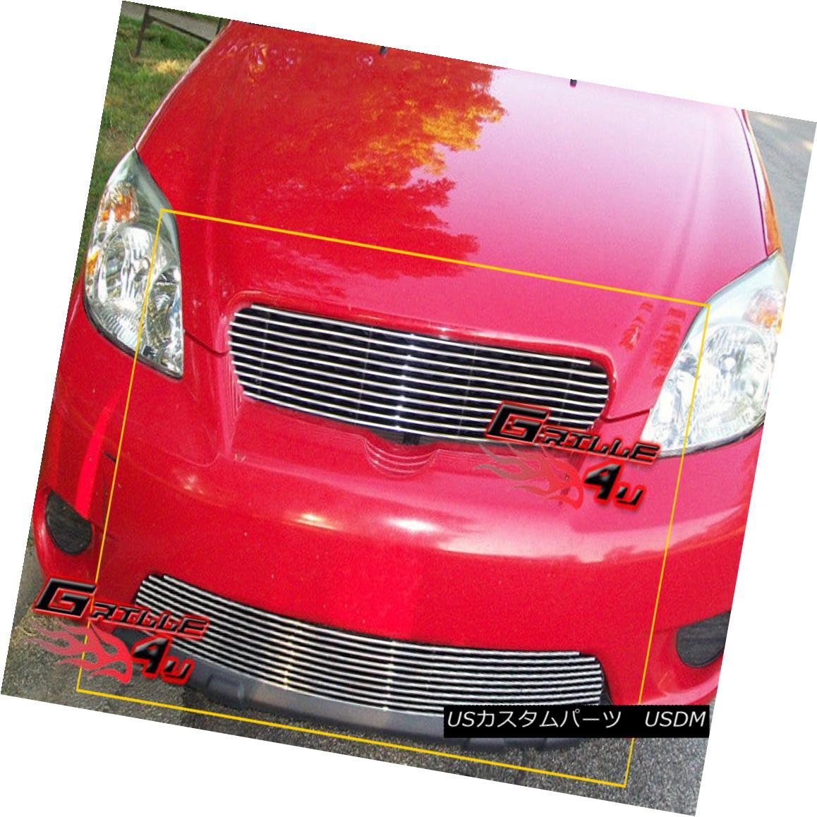 グリル Fits 2003-2008 Toyota Matrix Billet Grille Combo フィット2003-2008トヨタマトリックスビレットグリルコンボ, Annan 100c228b