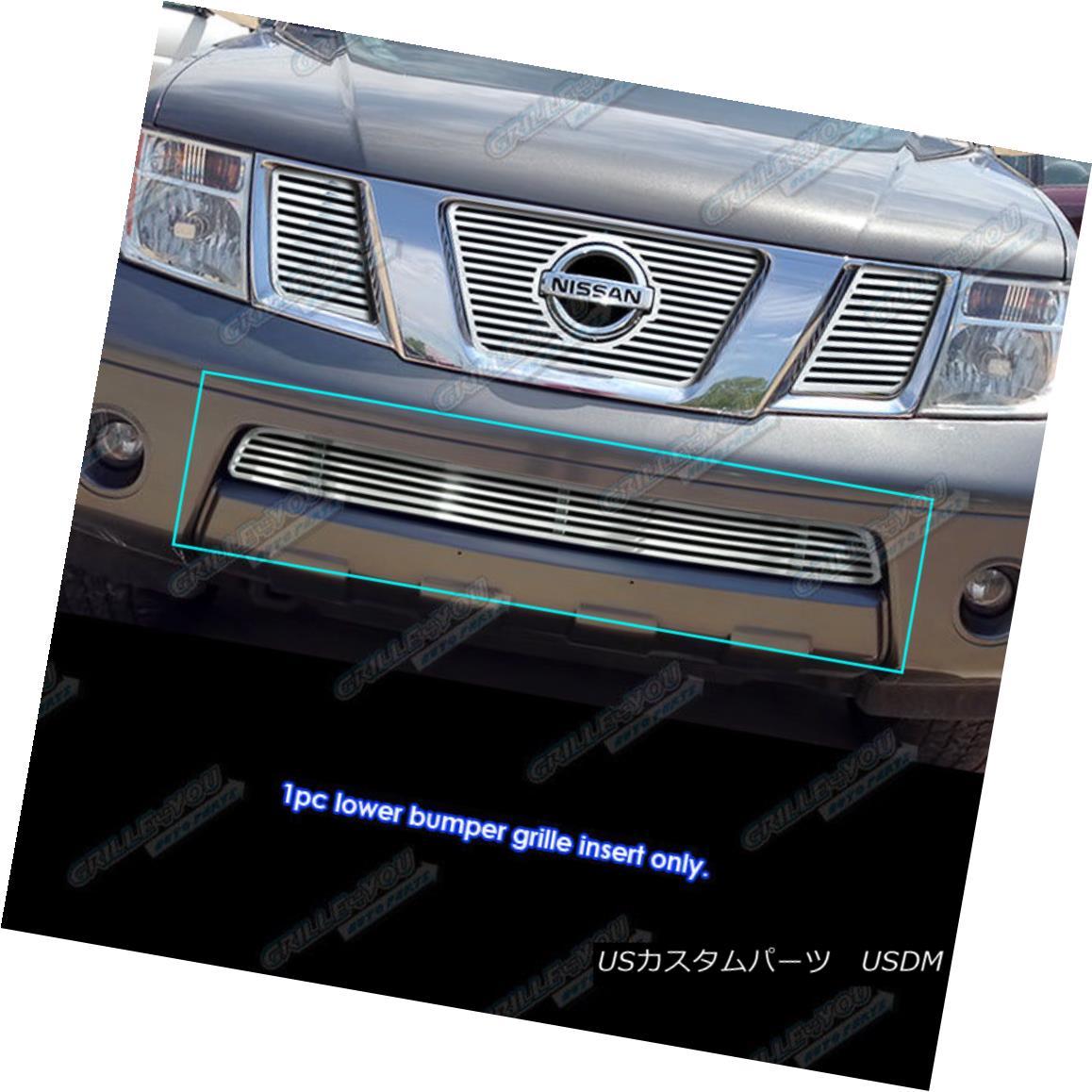 グリル Fits 2005-17 Nissan Frontier/2005-2007 Pathfinder Bumper Perimeter Billet Grille 2005-2007 Nissan Frontier / 2005- 2007パスファインダーバンパーペリメータービレットグリル
