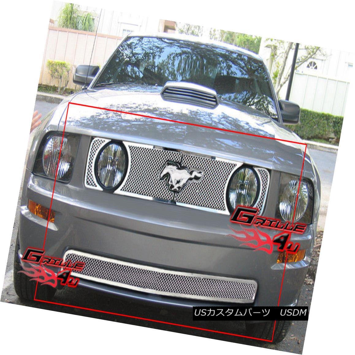 グリル Fits 05-09 Ford Mustang GT V8 Stainless Mesh Grille Combo フィット05-09フォードマスタングGT V8ステンレスメッシュグリルコンボ