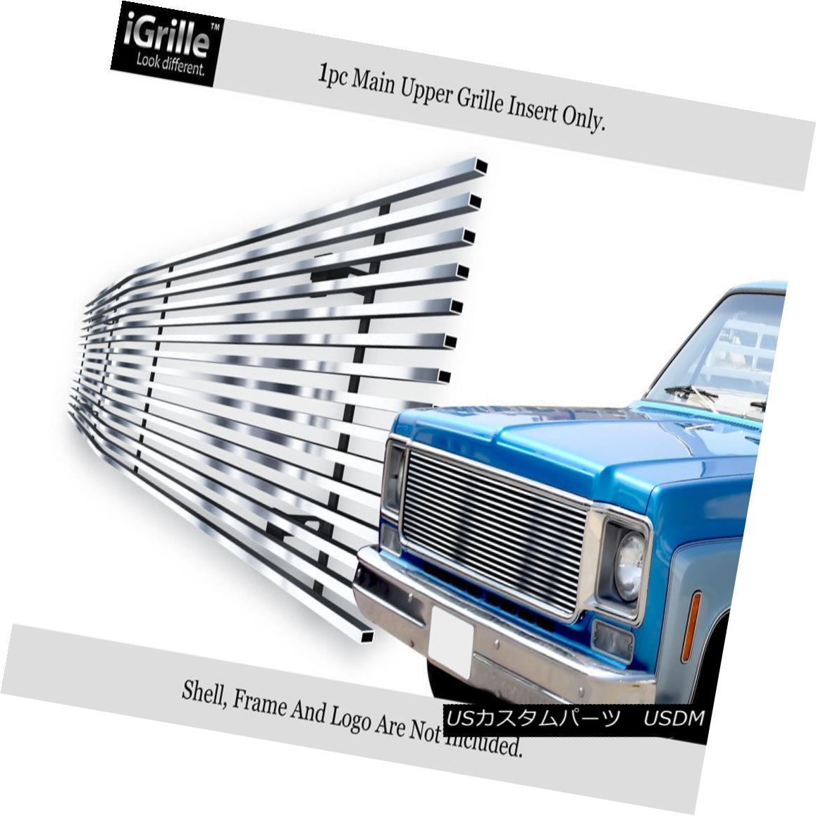 グリル 304 Stainless Steel Billet Grille Fits 1973-80 Chevy C/K Pickup/Suburban/Blazer 304ステンレススチールビレットグリルフィット1973-80 Chevy C / Kピックアップ/サバーバ n / Blazer
