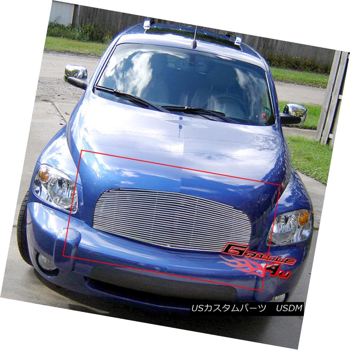 グリル Fits 06-10 Chevy HHR Main Upper Billet Grille Insert フィット06-10シボレーHHRメインアッパービレットグリルインサート, 有田みかん農園いしよし ce476c68
