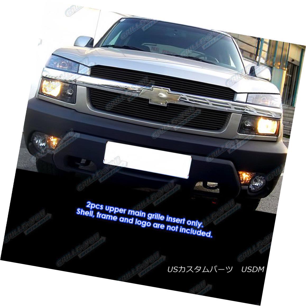 グリル 2001-2006 Chevy Avalanche With Body Cladding Black Billet Grille Grill Insert 2001-2006ボディクラッディング付きシェビーアバランチェブラックビレットグリルグリルインサート