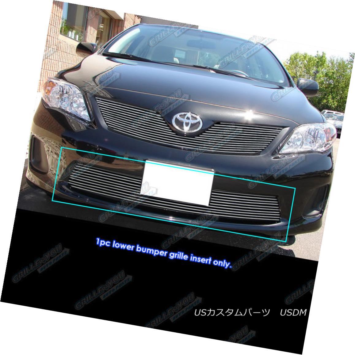 グリル Fits 2011-2013 Toyota Corolla Lower Bumper Billet Grille Grill Insert フィット2011-2013トヨタカローラロワーバンパービレットグリルグリルインサート