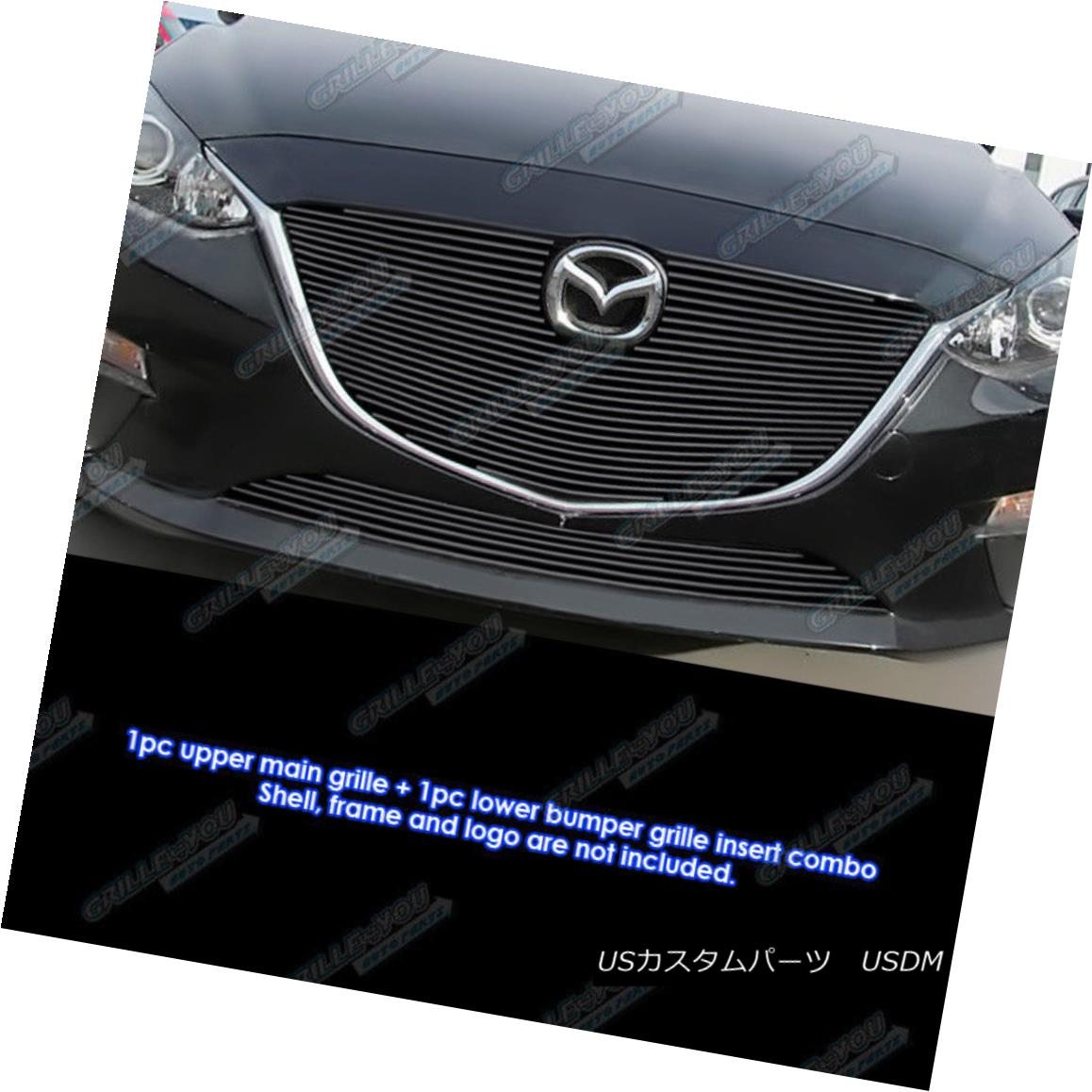 グリル Fits 2014-2015 Mazda 3 Bolt Over Black Billet Grille Combo フィット2014-2015マツダ3ボルトオーバーブラックビレットグリルコンボ